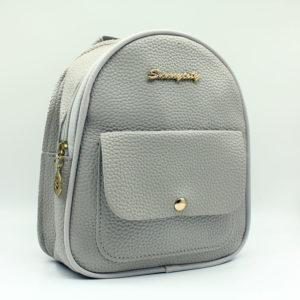 rucksack lederstyle grau