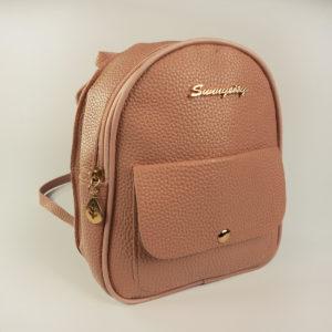 rucksack lederstyle peach