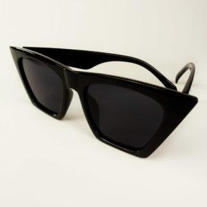 sonnenbrille edge schwarz